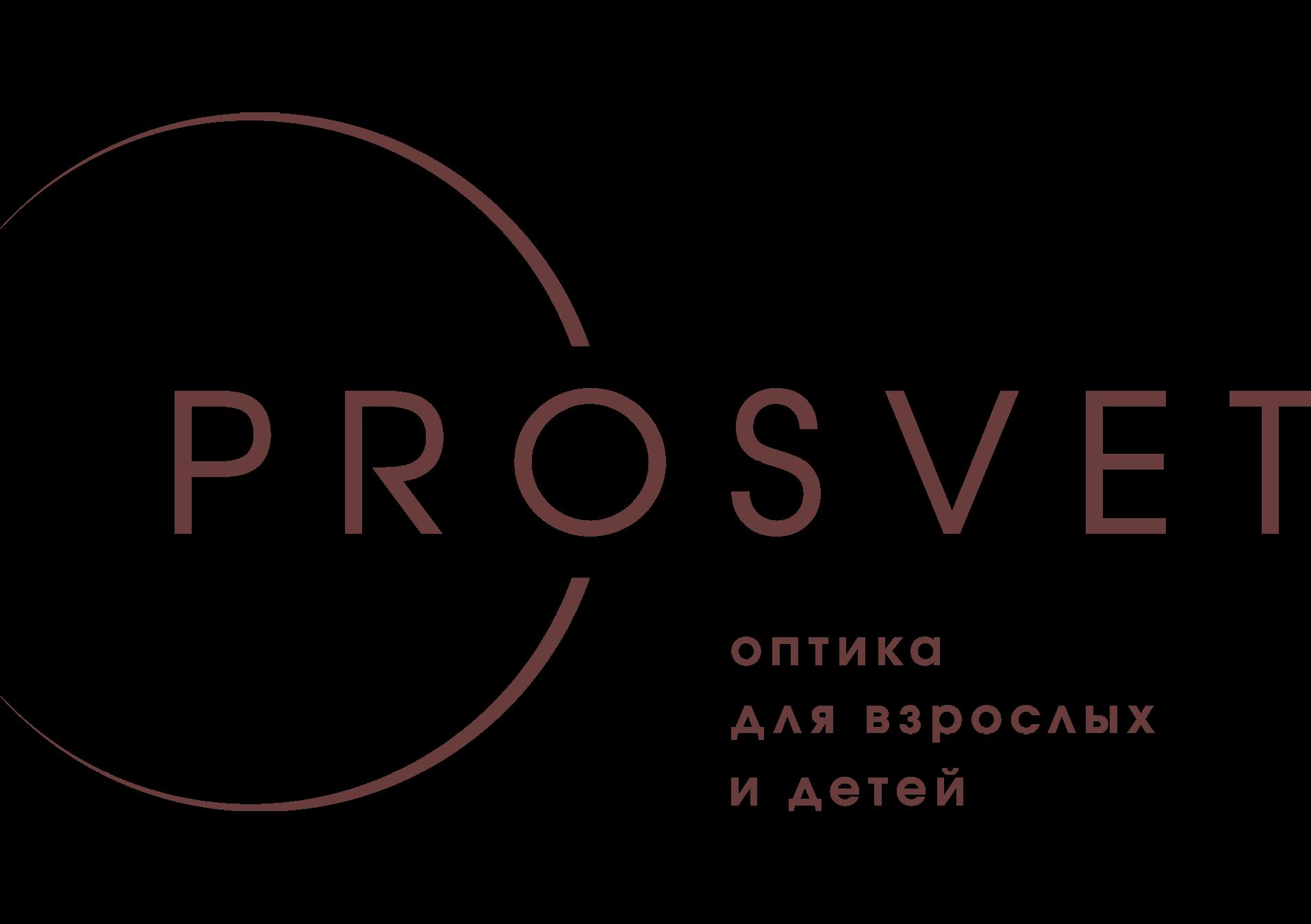 Оптика PROSVET в Подольске